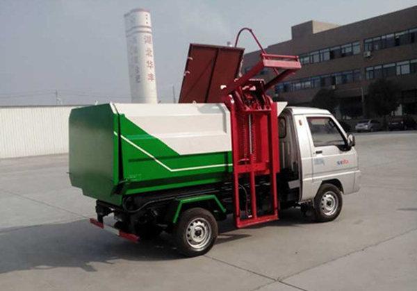 福田3吨挂桶垃圾车(汽油)图片