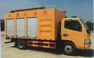 东风蓝牌小型污水处理车污水净化车图片