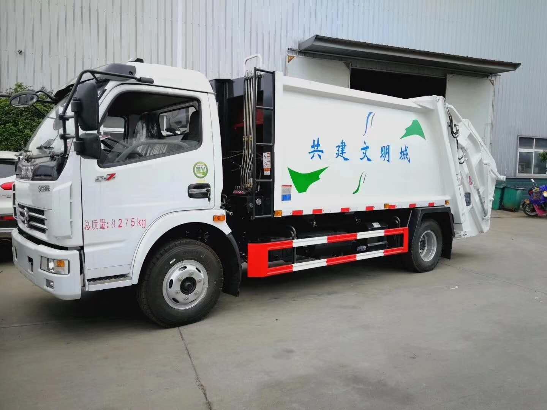 8立方压缩垃圾车底盘采用东风原厂多利卡底盘