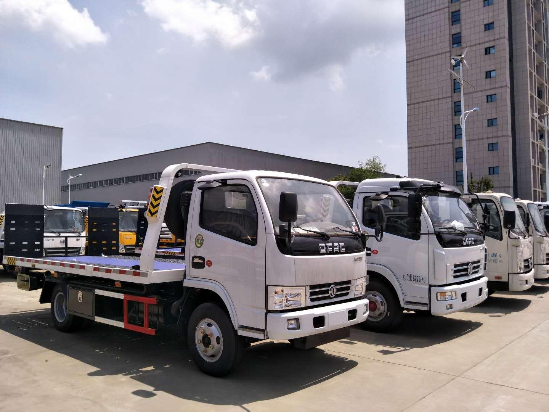 5.6米平板清障车价格_东风多利卡D7仅售13万