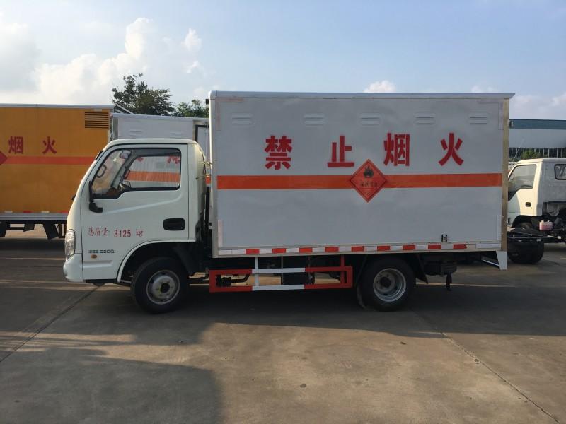 汽油版跃进小福星易燃气体厢式运输车