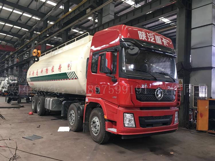 陕汽德龙X3000散装水泥车(45方)