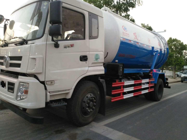 东风御虎10吨吸污车图片