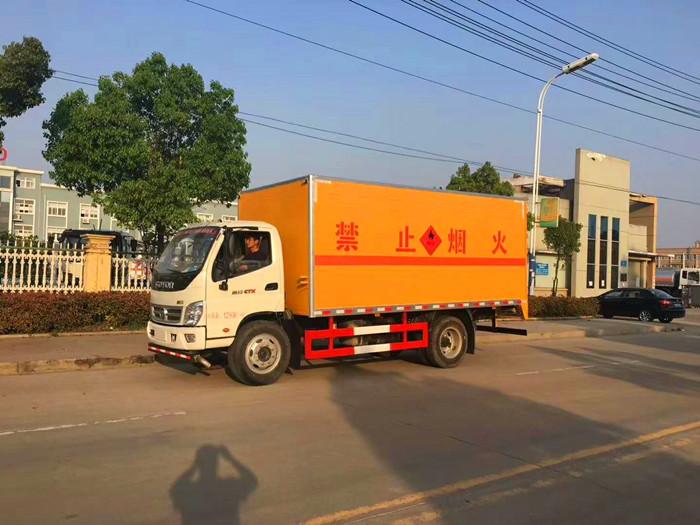 国五4.6吨福田奥铃4.1米爆破器材运输车