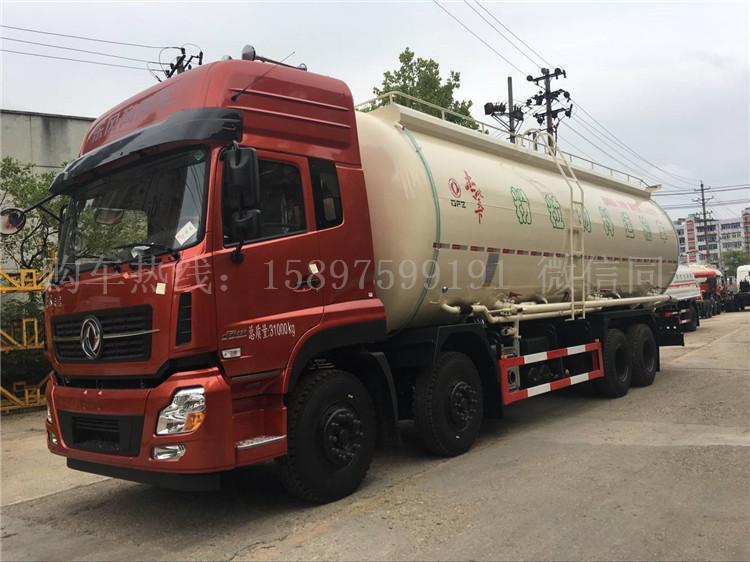 东风天龙45-47方散装水泥运输车