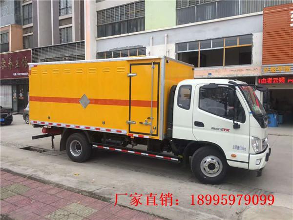 福田奥铃7吨爆破器材运输车