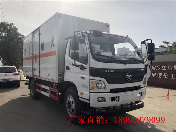 福田歐馬可7噸爆破器材運輸車