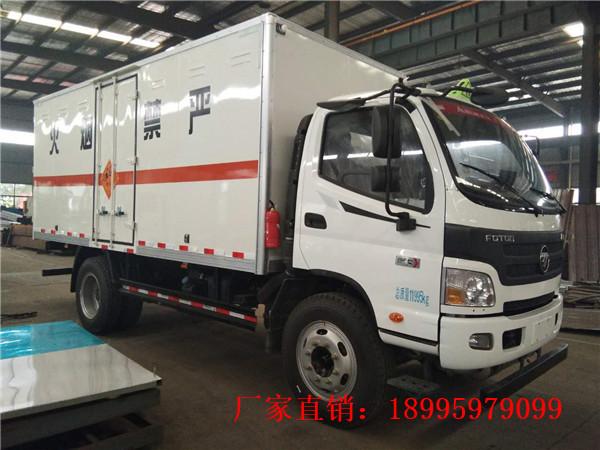 福田欧马可7吨爆破器材运输车