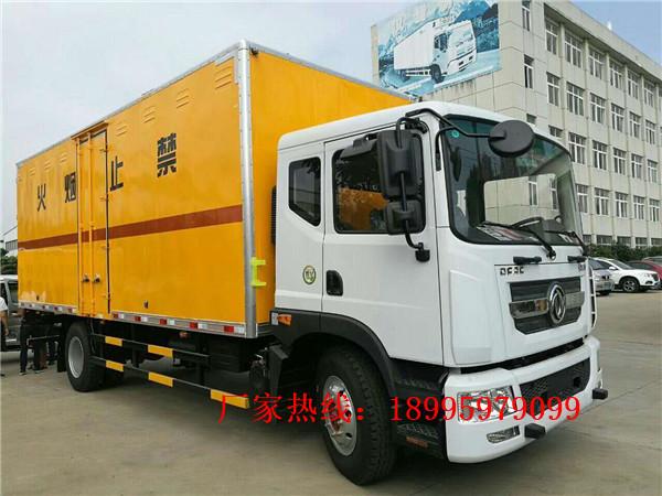 东风多利卡10吨爆破器材运输车