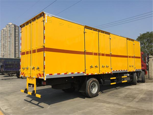 重汽豪沃10噸爆破器材運輸車