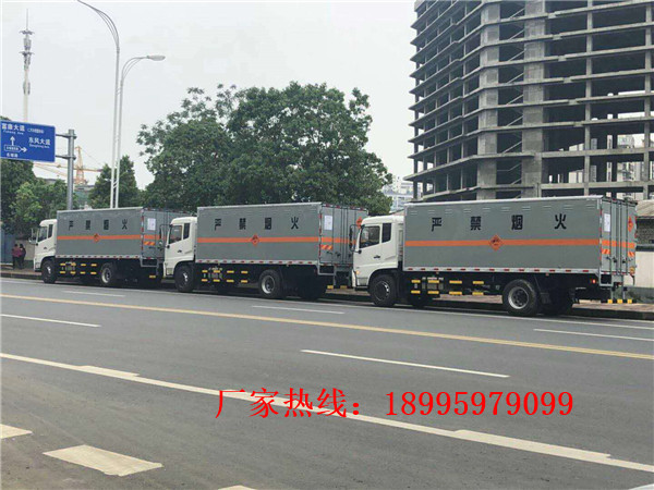 东风天锦10吨爆破器材运输车