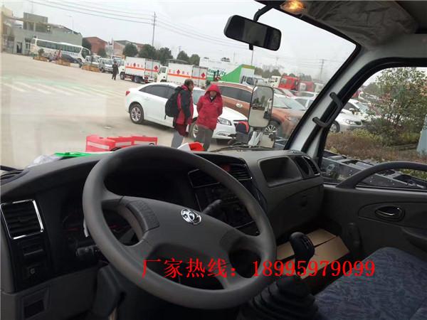 春風國五9噸煙花爆仗運輸車