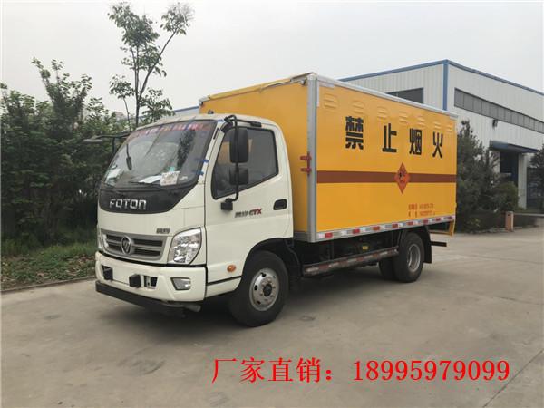 福田奥铃4.5吨烟花爆竹运输车