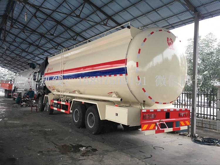 重汽45-47方散装水泥运输车