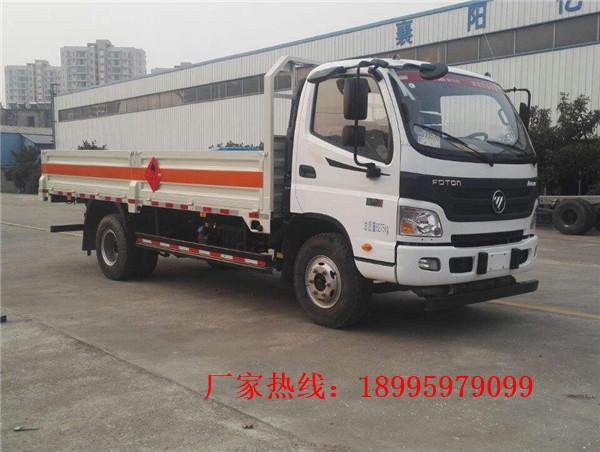 福田欧马可7吨气瓶运输车