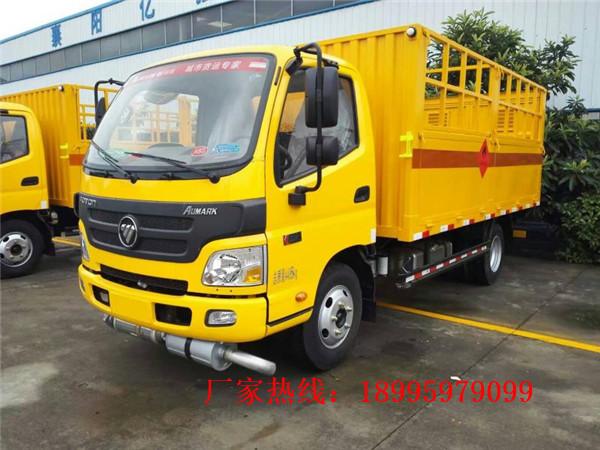 福田歐馬可7噸氣瓶運輸車