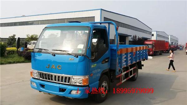 江淮骏铃5吨(4米2)气瓶运输车
