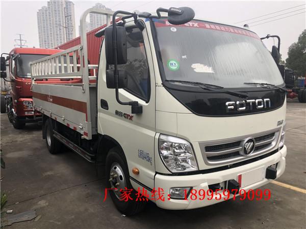 福田奧鈴4.5噸新款氣瓶運輸車