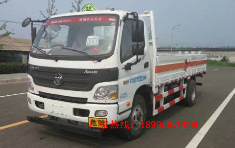 福田欧马可4吨气瓶运输车