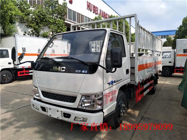 江铃1.85吨蓝牌小型气瓶运输车