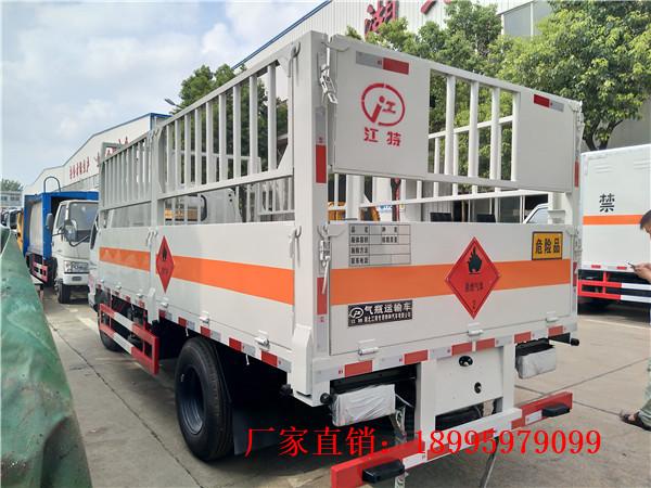 江鈴1.85噸藍牌小型氣瓶運輸車