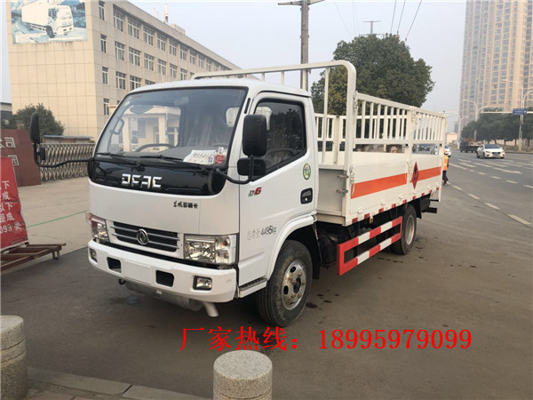 东风多利卡1.5吨蓝牌气瓶运输车