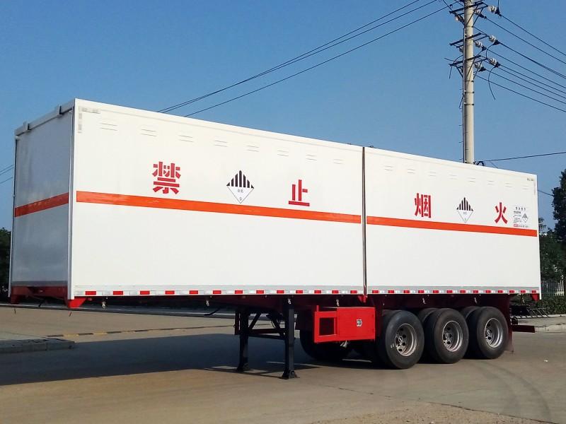 SLS9400XZW杂项危险物品厢式运输半挂车