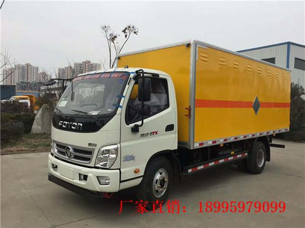 福田奧鈴10噸易燃氣體廂式運輸車