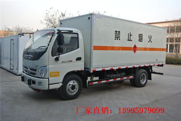 福田奧鈴7.3噸易燃氣體廂式運輸車