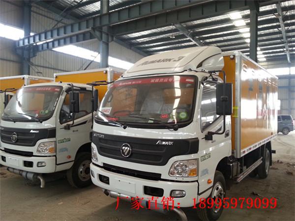 福田欧马可3.6吨易燃气体厢式运输车