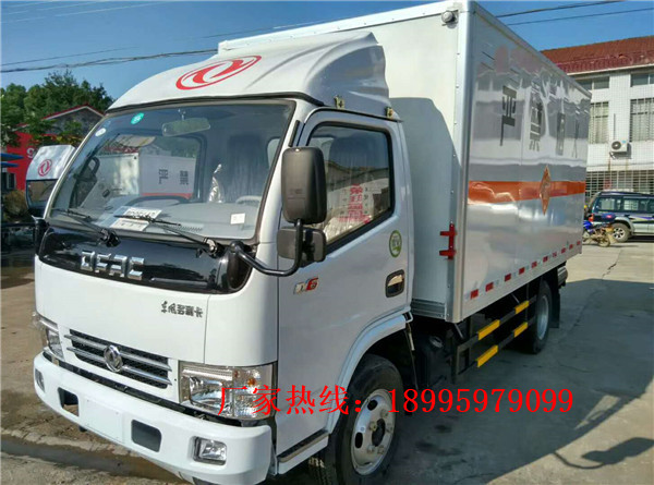 东风1.5吨小型蓝牌易燃气体厢式运输车