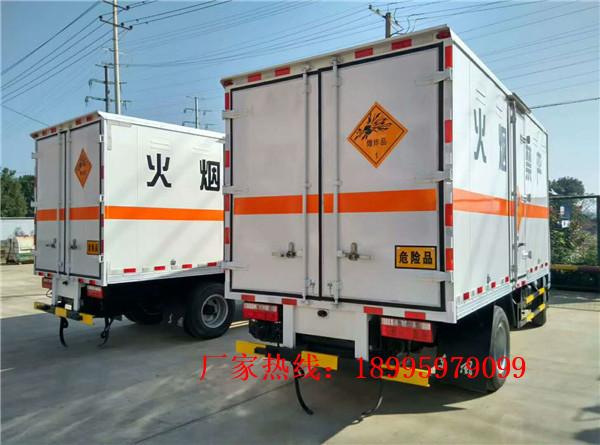 春風1.5噸小型藍牌易燃氣體廂式運輸車