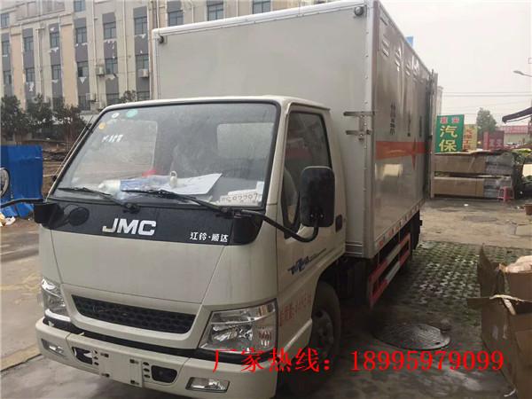 江铃新顺达1.3吨蓝牌小型易燃气体厢式运输车