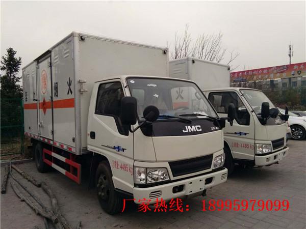 江鈴新順達1.3噸藍牌小型易燃氣體廂式運輸車
