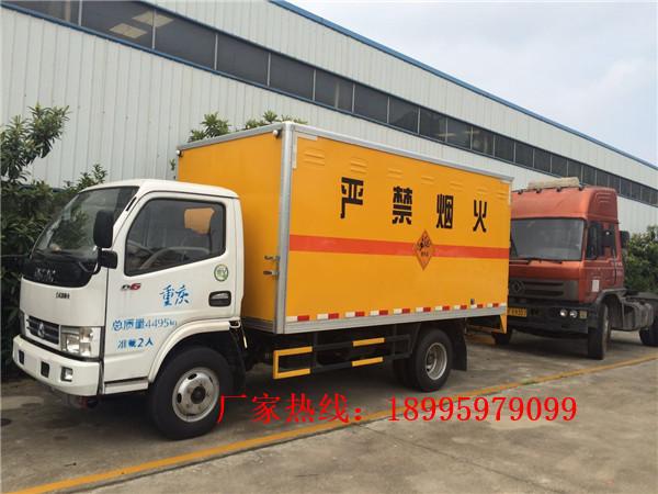 春風多利卡1噸藍牌易燃氣體廂式運輸車