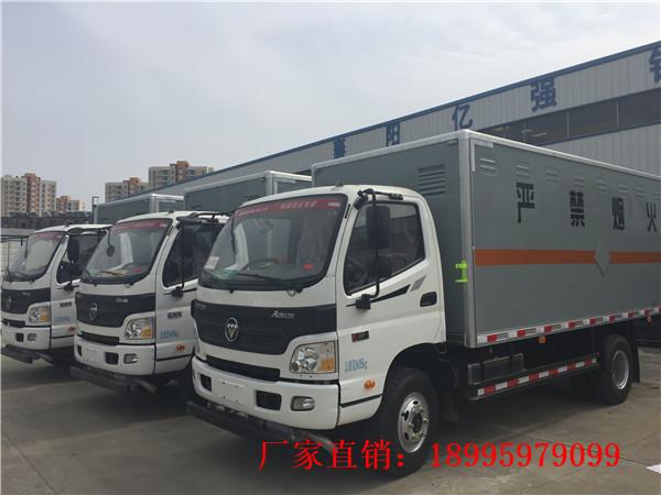 福田欧马可7吨易燃液体厢式运输车