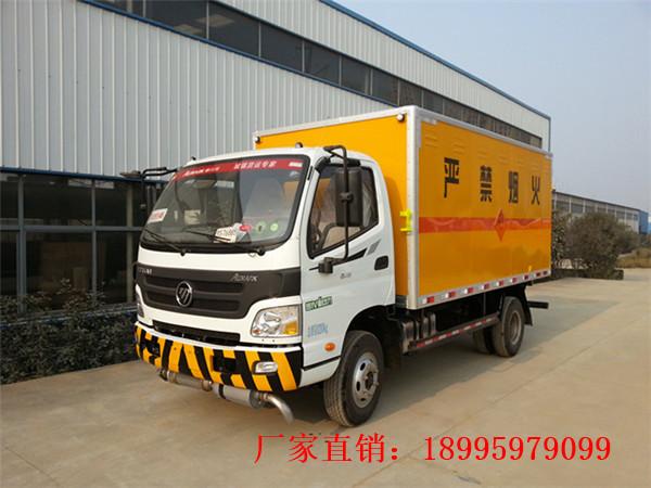 福田欧马可3.6吨易燃液体厢式运输车