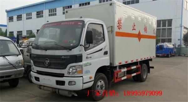 福田歐馬可3.6噸易燃液體廂式運輸車