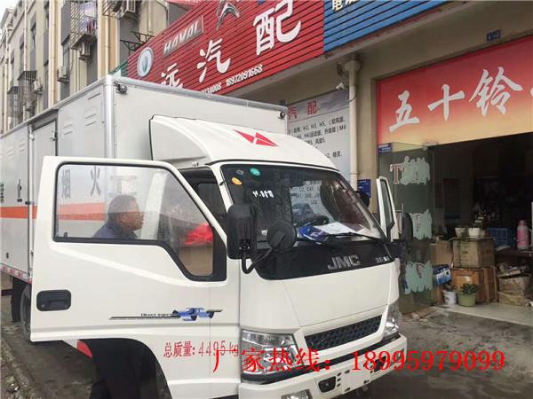 江鈴1.4噸藍牌小型易燃液體廂式運輸車