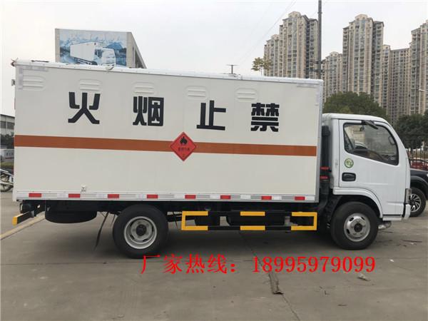 春風1噸小型藍牌易燃液體廂式運輸車