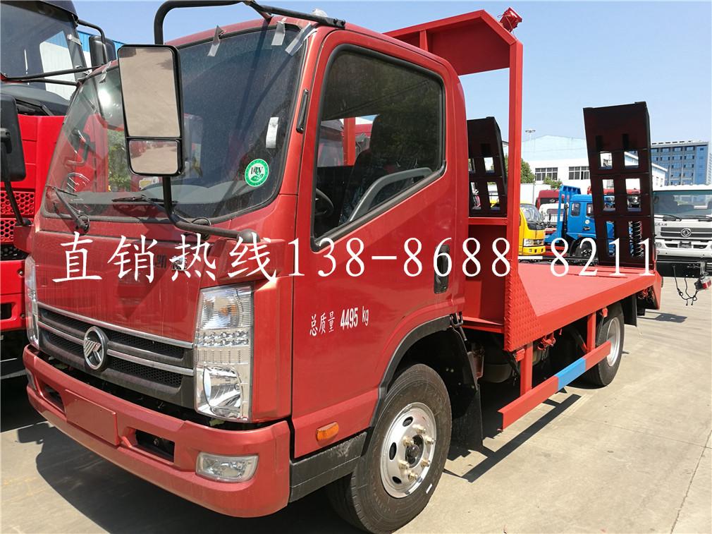 凯马蓝牌KMC5046TPBA33D5平板运输车