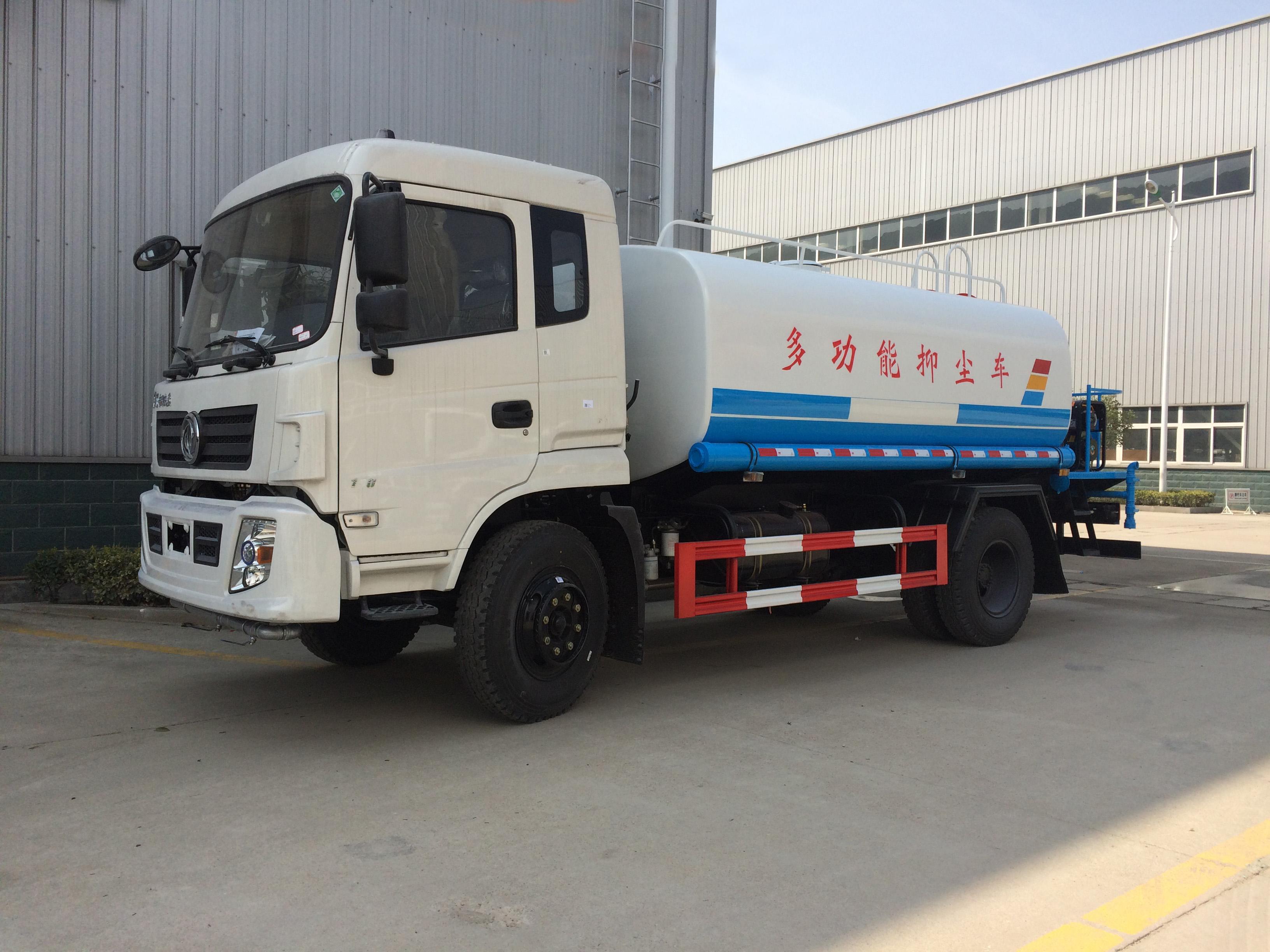 东风专底10吨洒水车80米抑尘车