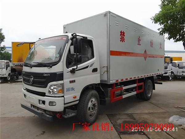 福田歐馬可6.9噸八類腐化性物品廂式運輸車