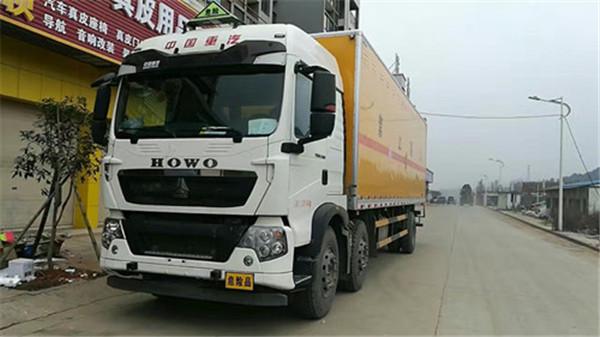 中國重汽19噸(9.6米)雜項風險物品廂式運輸車
