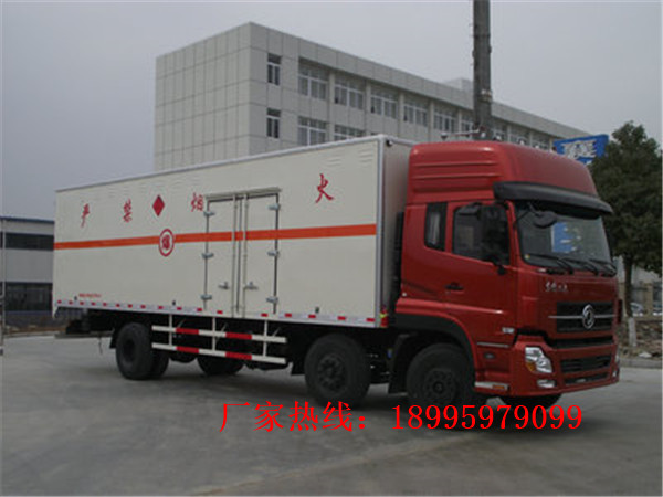 东风14吨(9.6米)大型杂项危险物品厢式运输车