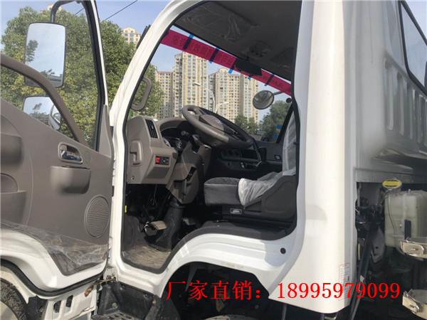 福田欧马可7吨杂项危险物品厢式运输车