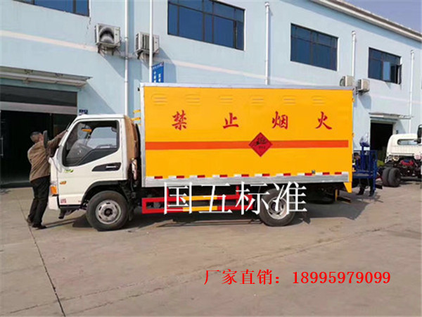 江淮骏铃3.6吨杂项危险物品厢式运输车