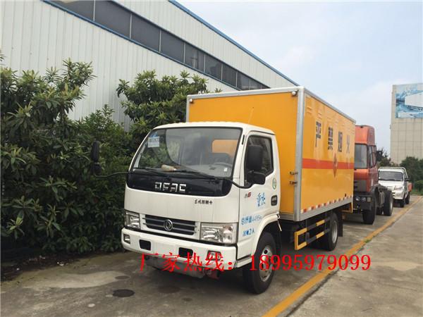 东风小型蓝牌1.5吨杂项危险物品厢式运输车