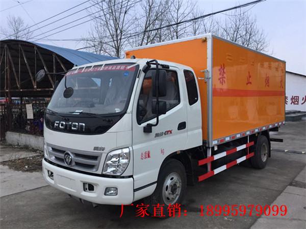 福田奥铃4.5吨易燃固体厢式运输车