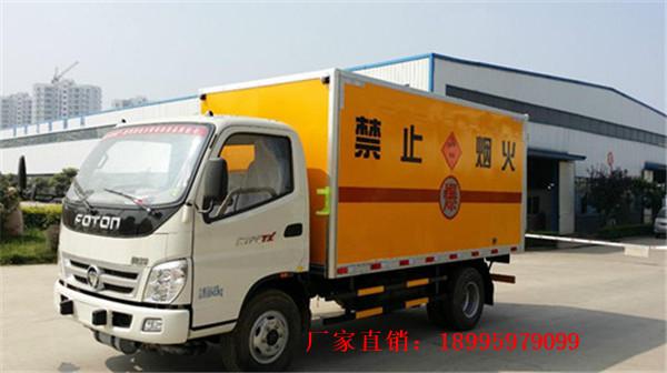 福田奧鈴4.5噸易燃固體廂式運輸車